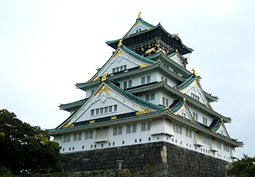 Osaka Castle's Tower