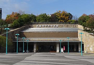 Osaka Municipal Central Gymnasium and Osaka Pool